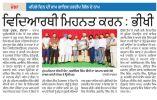 Punjabi Jagran 26.09.2017