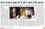 Punjabi Tribune 26.09.2017