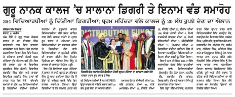 Punjabi Tribune 22.4.2018