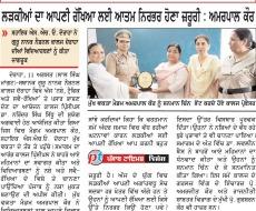 Punjab Times 12.8.2018